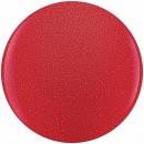 Total Request Red 15ml - GELISH - gel lak na nehty